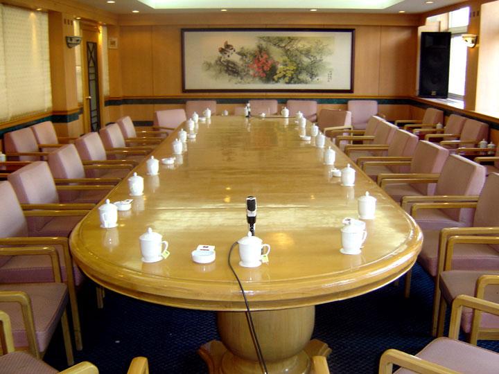 新园建园会议室图片
